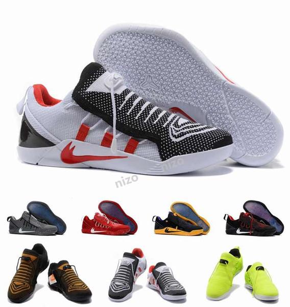 e4212d8c86d 2017 Mens KOBE NXT 12 kobe bryant Volt White Black WOLF GREY Zoom Sport Shoes  Basketball