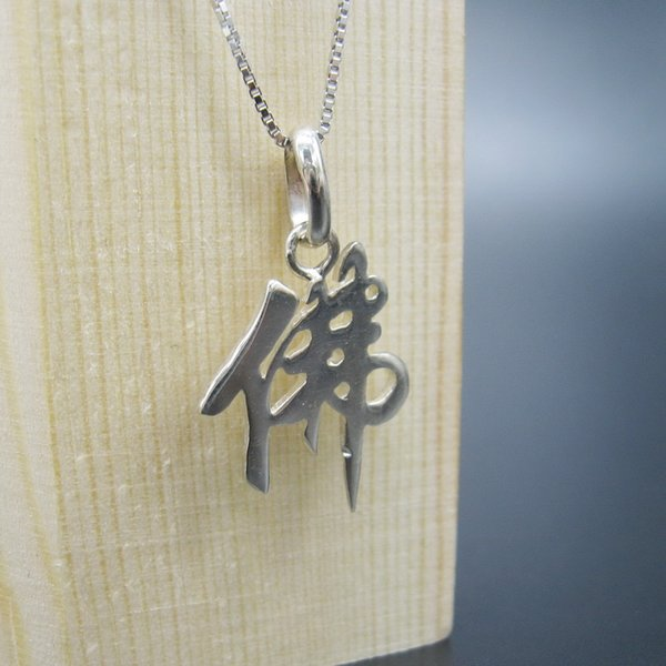 Hand made 925 sterling silver chinese character buddha pendant hand made 925 sterling silver chinese character buddha pendant personalized fashion aloadofball Images
