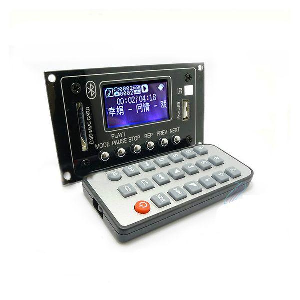 Wholesale- LCD 12V WMA WAV MP3 Player Decoder Audio Board FM Bluetooth Receiver Lyrics Show