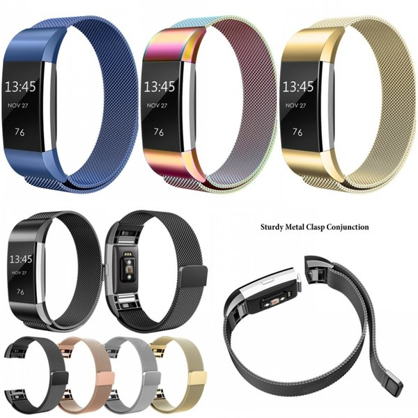 7 Colors Milanese Loop Watch band stainless steel Bracelets for Sports watch Smart Watch For Fitbit Charge 2