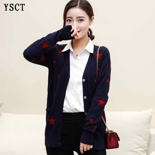 Free Knit Cardigan Patterns Coupons Promo Codes Deals 2018 Get