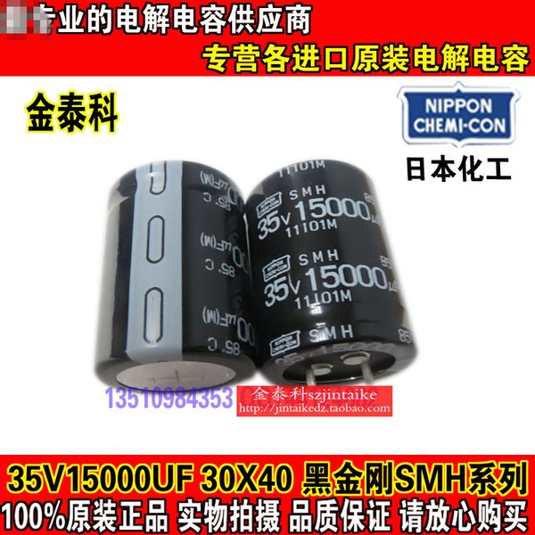 30pcs 13 x 25mm Cylindrical Radial Lead Electrolytic Capacitor 105C 4700uF 16V