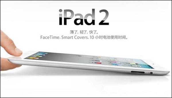 "best selling Refurbished iPad 2 Authentic Apple iPad 2 Grade A wifi version Tablets 16GB 32GB 64GB Wifi iPad2 Tablet PC 9.7"" IOS DHL"