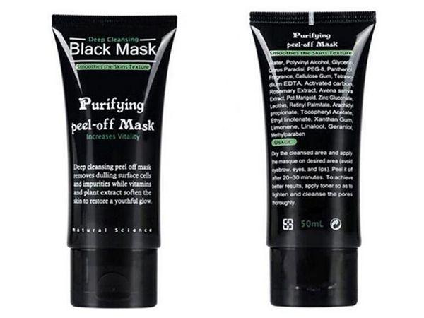 2017 100pcs Shills Peel-off face Masks Deep Cleansing Black MASK 50ML Blackhead Facial Mask Pore Cleaner Dyy daub mask purifying Matte