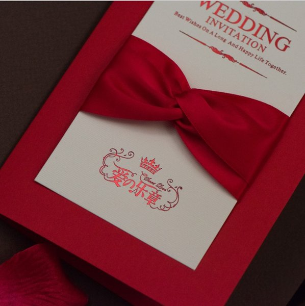 Hot sale Customized Invitation Creative Chinese style wedding invitation CARDS from Wedding supplier modern designs in good price DHL Free