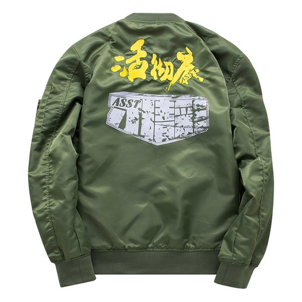 Wholesale Bomber Jacket Men High Quality Military Flight Jackets ...