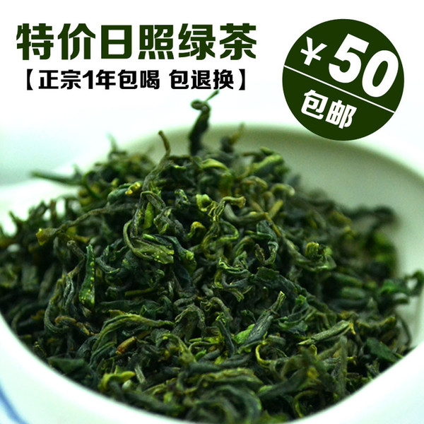 promotions rizhao 250g bag green tea new tea chestnut aroma fragrant taste herbal tea heatstroke tea