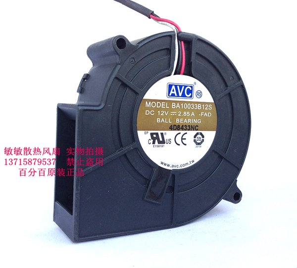 Wholesale- Free Shipping AVC air blowers BA10033B12S 9CM 9733 97*94*33 DC 12V 2.85A centrifugal computer cpu cooling fans