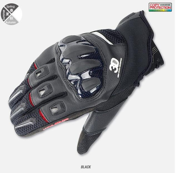 Free shipping 2017 hot Komine GK-175 Carbon Protect Mesh Motorcycle Gloves Dreathable Dry Leather Carbon Fiber 3D Knight Riding Gloves