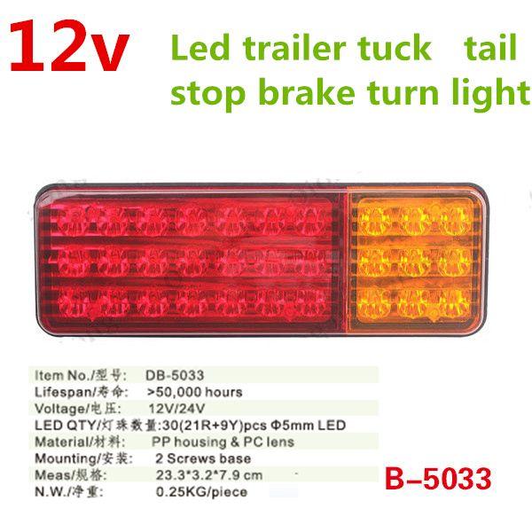 1pair red amber 12V 24 LED ATV Truck Trailer lamp Lorry Bus BRAKE Lamp REAR light TAIL light TURN INDICATOR external LIGHTS SUV