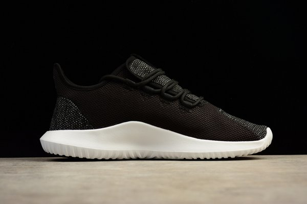Adidas Splits the Tubular Defiant