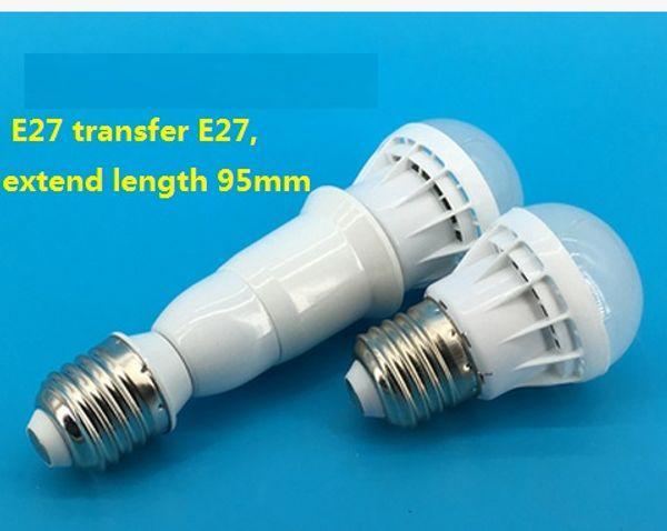 E27 to E27 95mm