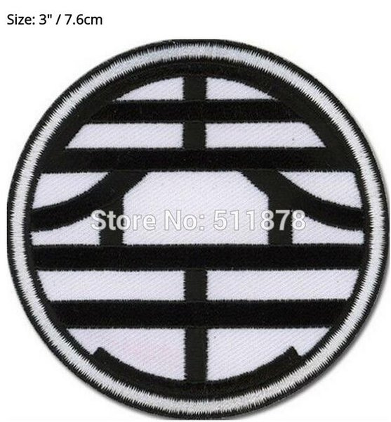 "3"" Dragon Ball Z Kaio Mark Logo Movie TV Series Anime Cosplay Embroidered Emblem iron on patch Baseball Cap Badge"