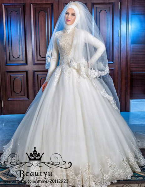 2018 Muslim Lace Ball Gown Wedding Dresses With Free Veil Arabic Vestidos De Novia High Neck Long Sleeve Pearls Victorian Puffy Bridal Gowns