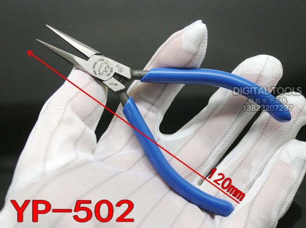 Japan RHINO YP-502 Length 120mm Long Nose Pliers Super Hard Pointy Toothless Processing Jewelry Fishing Crimping Hooks
