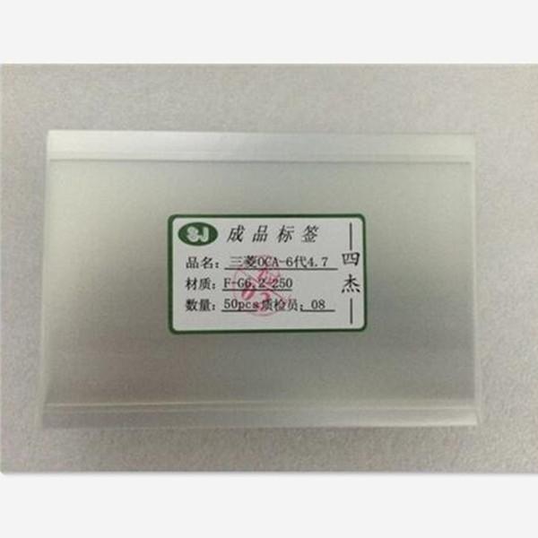 SJ F-G6 RoHS 250um OCA Sticker Filmi iphone 4/4 s 5 5 s 5c 6 6 artı Optik Temizle Yapıştırıcı Tutkal Sticker OCA Film dhl ücretsiz kargo