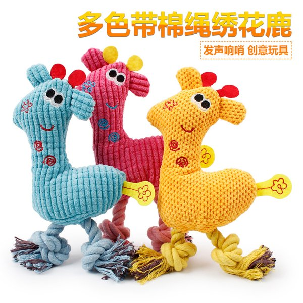 Spot wholesale leather skin cleaning, pet dog toys, plush, sound, giraffe, three colors optional