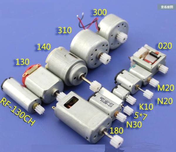 best selling Motor gear package (12 kinds) DIY model accessories technology small production materials miniature DC small motor