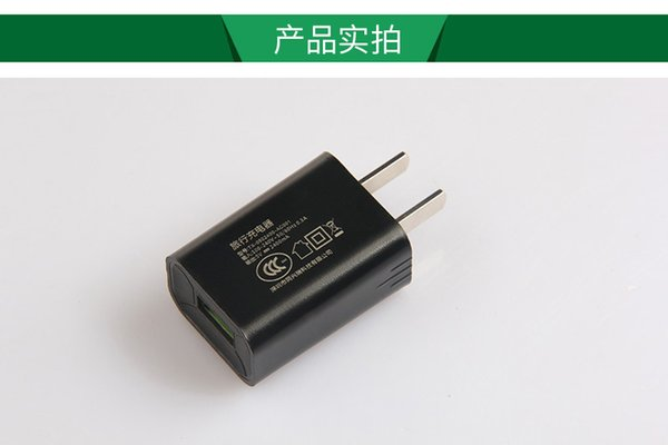 Factory hot style green PE tablet intelligent charging head usb travel charger fire prevention materials pure copper feet charger