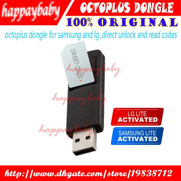 Octoplus Dongle For Lg+Samsung Support Windows 7/8/10 ,Direct Unlock And  Read Codes Companies That Unlock Cell Phones Free Cell Phone Unlocking