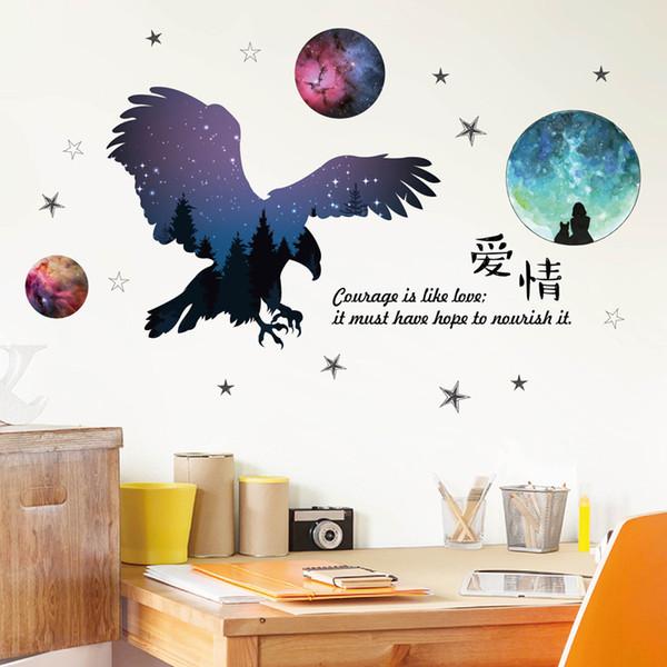 Aquila ama Wall Stickers paio di sale baby room Camera da letto Sala livig decorazione della casa decalcomanie di arte vinili autoadesivi