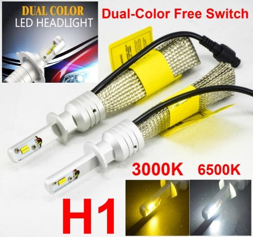 1 Set H1 60W 8000LM S5 LED Headlight Kit LUMI ZES Chip Dual Color 3000K Golden Yellow + 6500K White Free Switch Fanless Changeable Bulb Lamp