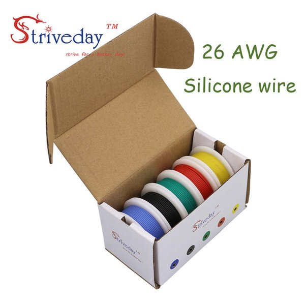 best selling 50m 26AWG Flexible Silicone Wire Cable 5 color Mix box 1 box 2 package Electrical Wire Line Copper