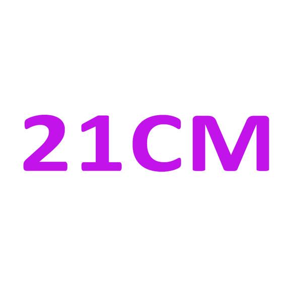 الأحمر 21CM
