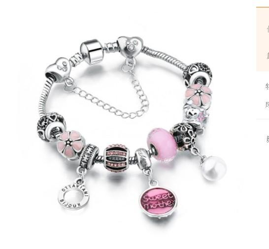 Fits Pandora Charm bracelets Pink Sweet mother Dangle Heart Pearl Pendants Austrian Crystal & Cherry Flower Stopper beads Snake Chain Bangle