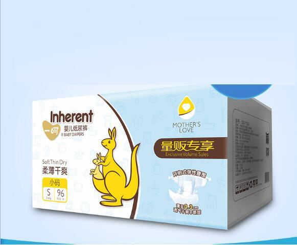 Lowest Price 2019 Factory sale Wholesale Baby Diapers Economy Pack Three-demensional leakproof locks in urine Size Small W17JS499
