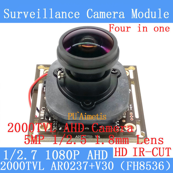 2MP 1920*1080P AHD 4in1 Coaxial 360Degree Fisheye Panoramic HD CCTV Surveillance Camera Module 2000TVL 1.8mm Lens BNC Cable+HD IR-CUT dual-f