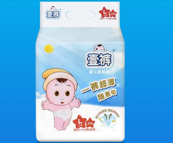 Lowest Price 2019 Factory sale Wholesale Baby Diapers Economy Pack Three-demensional leakproof locks in urine Ultra-Thin and soft W17JS388