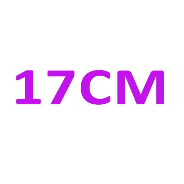 الأحمر 17CM