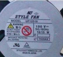 100% working for STYLE FAN 120*120*38MM 100V 16/15W UP12D10