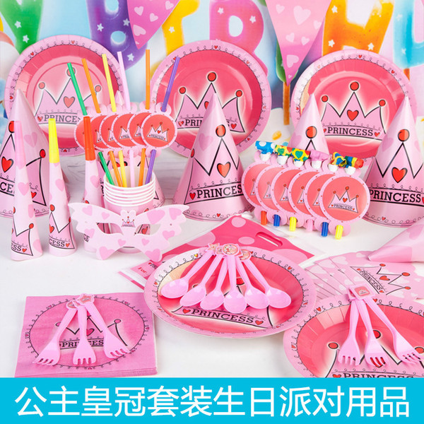 Wholesale- 6 person use paper plate cup napkin banner kids girl happy birthday party decoration  sc 1 st  DHgate.com & 2018 Wholesale 6 Person Use Paper Plate Cup Napkin Banner Kids Girl ...