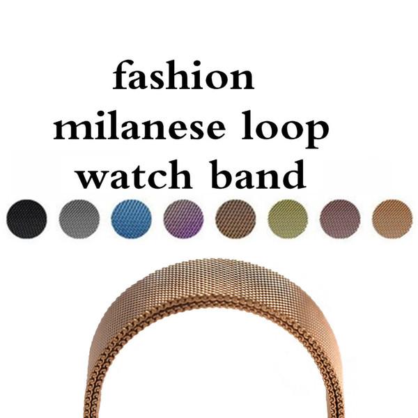 Магнитный миланский петля ремешок ссылка Браслет из нержавеющей стали группа для бренда часы Hotsale миланский браслет Браслет