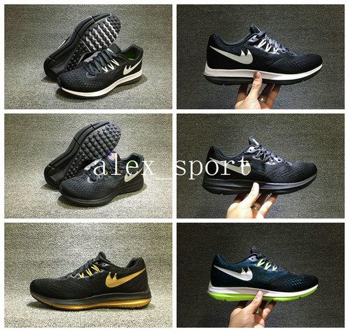 Nike Air Zoom Total 90 Ii K VCFA