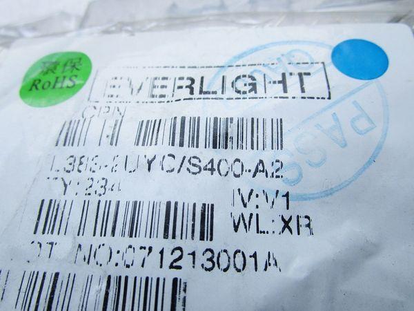 Taiwan light-emitting diode 5mm LED everlight yellow headlights beads