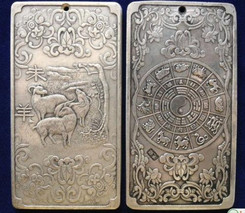 Old Chinese 12 Zodiac - Sheep tibet Silver Bullion thanka amulet 136g