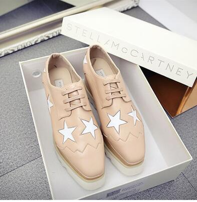 beige with white star