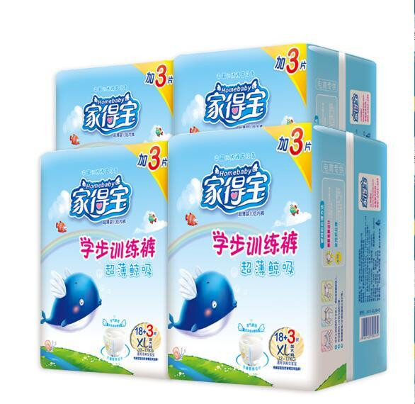 Lowest Price 2019 Factory sale Baby Diapers Economy Pack Three-demensional leakproof locks in urine Cotton-thin Pull pants Size XL W17JS470