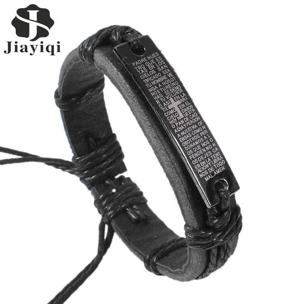 Jiayiqi 2017 New Brand Fashion Vintage Punk Bible Cross Leather Bracelets Men Bangle Women Jewelry Gifts 4 Colors Accessories