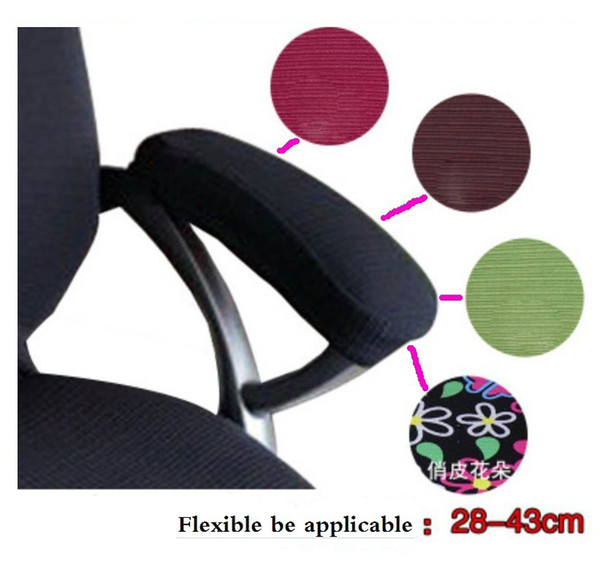 Slipcovers Cloth Chair pads Removable Office Cover stretch cushion Resilient Fabric Chair Armrest Covers 28-43cm (2 Piece)