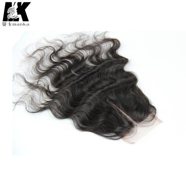 8A fermeture de dentelle brésilienne vague de corps vierge fermeture de cheveux humains 3 partie partie libre partie centrale fermeture brésilienne de vague de corps