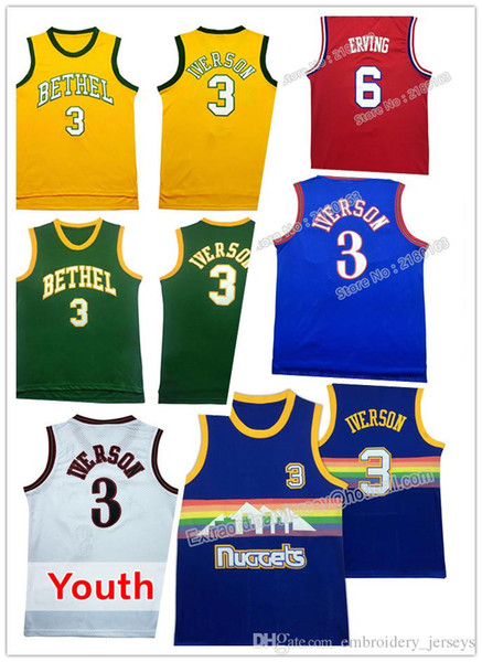 ... 76ers Julius Erving adidas White Hardwood Classics Swingman Jersey  Youth Mesh Iverson 3 jersey High School Iverson 3 Jersey sales Throwback 6  julius ... fe371a4c1