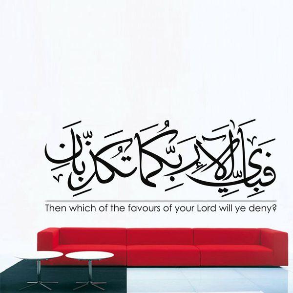Arabo Wall Sticker Home Decor Soggiorno rimovibile vinile murale islamico murale musulmano decalcomanie Art Design