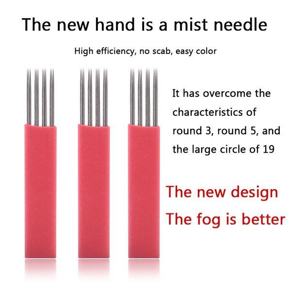 2017 Semi Permanent Tattoo Needle Fog Injection Manually Fog ...