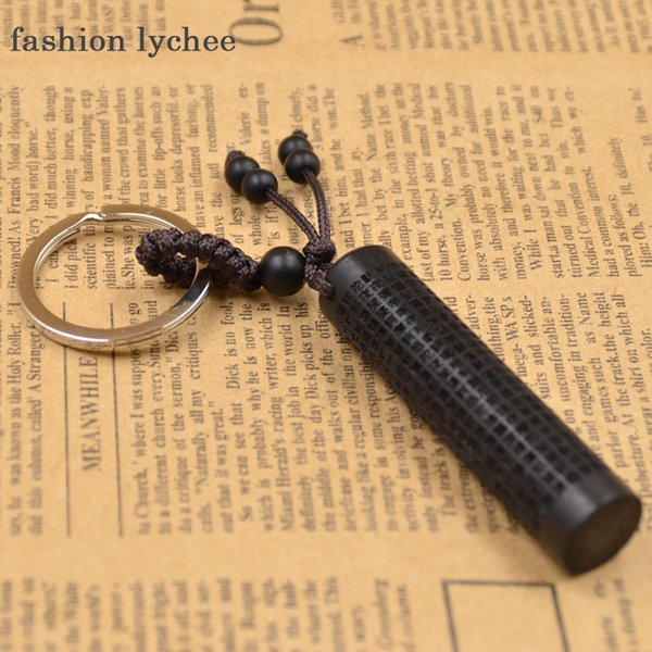 fashion lychee Handmade Carved Wood Buddha Scriptures Amulet Key Ornaments Car Hanging Key Chain Bag Hanging Pendant Key Ring
