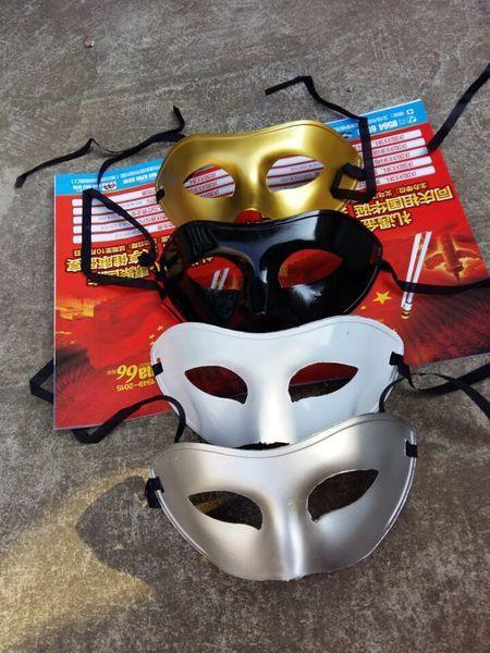 d0ea7f07a35 Venetian Retro Rome Men s Masquerade Maskr Mardi Gras Masquerade Prom Mask  Assorted Color One Size Fit