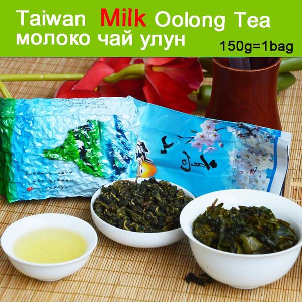 best selling 2020 new Oolong taiwan tea good ! 150g High Mountains Jin Xuan Milk Oolong Tea, Wulong +Gift